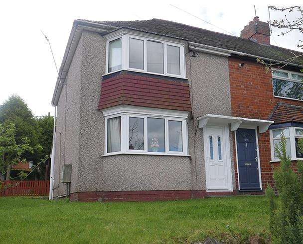2 Bedrooms House for sale in George Street, Gun Hill, Arley, West Midlands, CV7