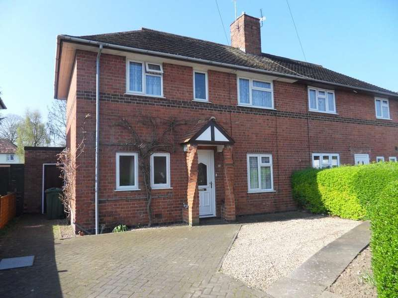 2 Bedrooms Semi Detached House for sale in Howe Road, Loughborough