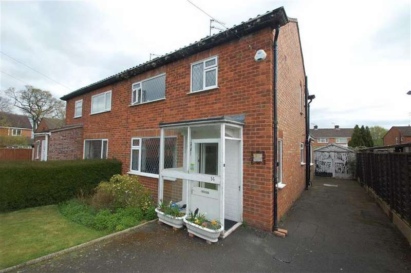 3 Bedrooms Semi Detached House for sale in Hopton Drive, Sundorne, Shrewsbury