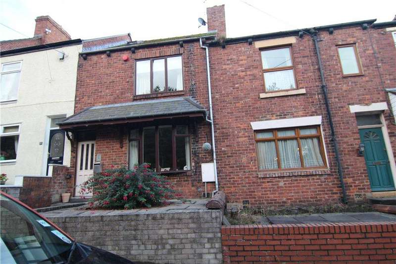 3 Bedrooms Terraced House for sale in Fairfalls Terrace, New Brancepeth, DH7