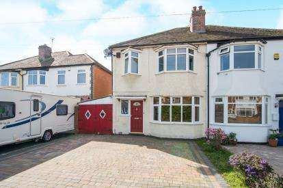 3 Bedrooms Semi Detached House for sale in New Road, Water Orton, Birmingham, Warwickshire