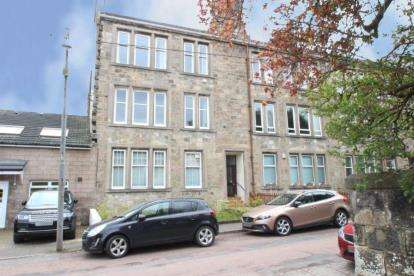 2 Bedrooms Flat for sale in Viaduct Road, Clarkston