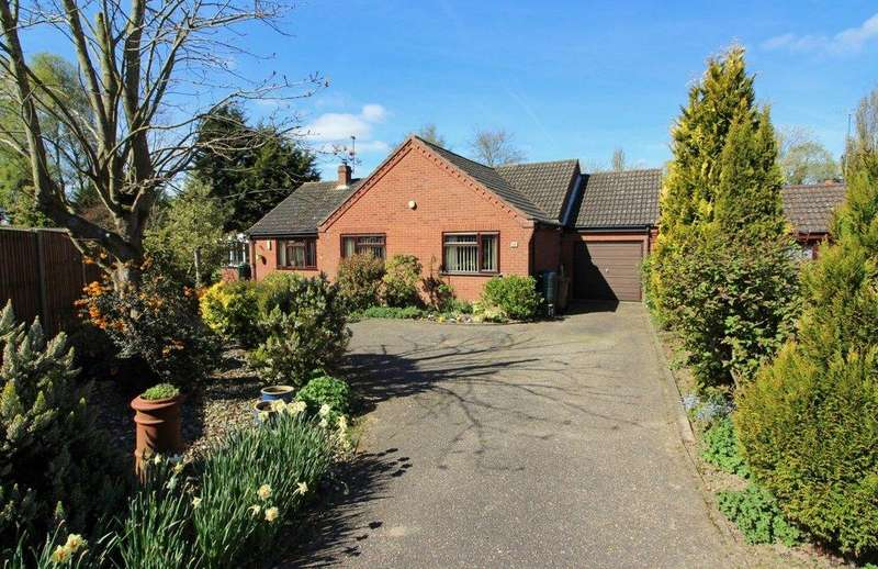 3 Bedrooms Detached Bungalow for sale in Oaklands Park, North Walsham