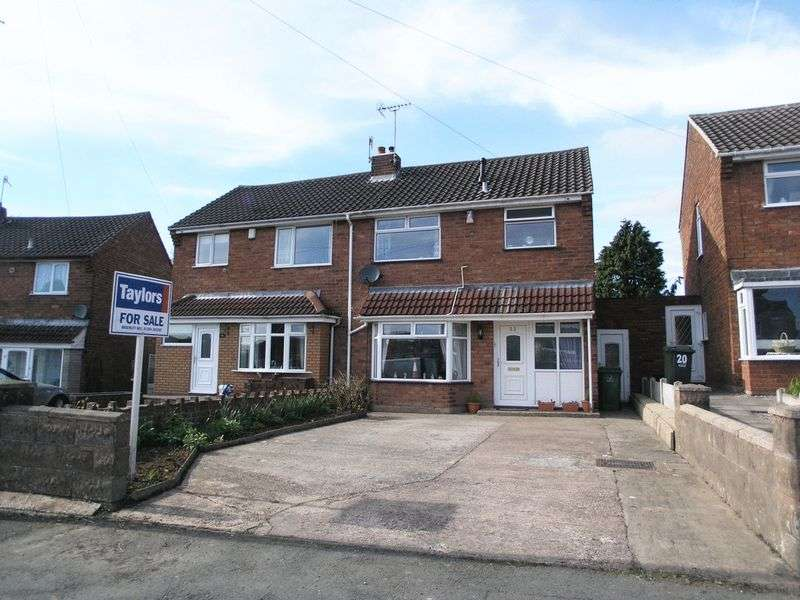 3 Bedrooms Semi Detached House for sale in BRIERLEY HILL, Quarry Bank, Lawnsdown Road