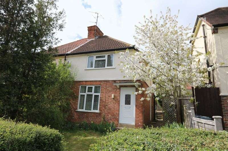 3 Bedrooms Semi Detached House for sale in 15 Minute Walk to Station