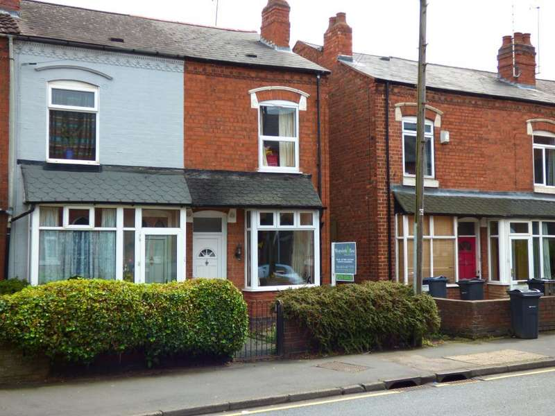 2 Bedrooms Terraced House for sale in Northfield Road, Harborne, Birmingham, B17 0ST