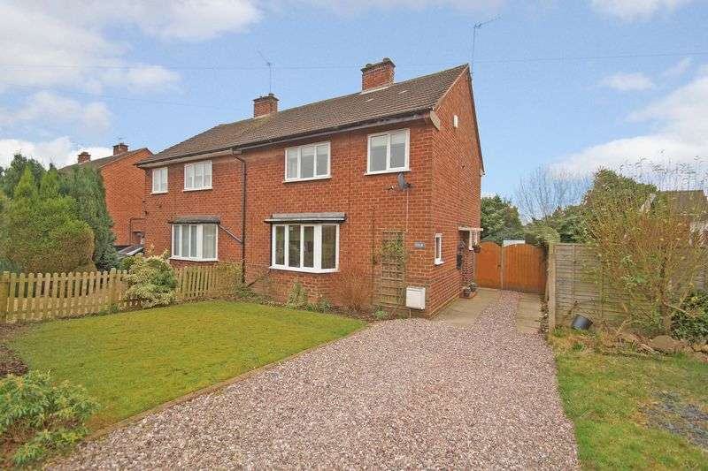 3 Bedrooms Semi Detached House for sale in Chaucer Road, Bromsgrove