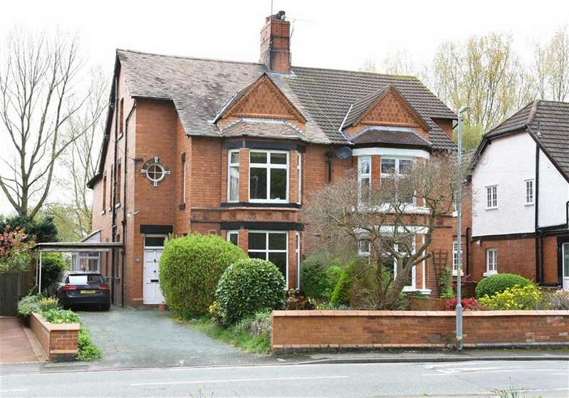 3 Bedrooms Town House for sale in Shrewbridge Road, Nantwich, Cheshire