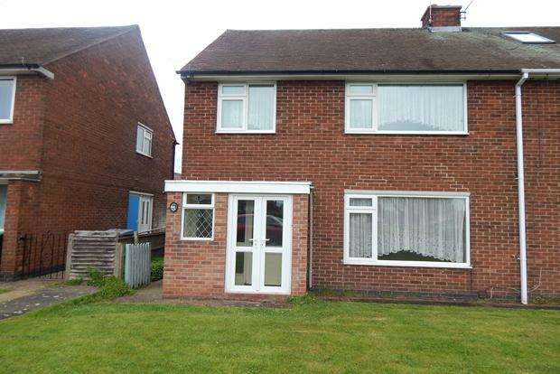 3 Bedrooms Semi Detached House for sale in Bestwood Road, Hucknall, Nottingham, NG15