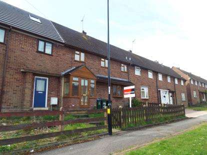 3 Bedrooms Terraced House for sale in Keresley Close, Coventry, West Midlands