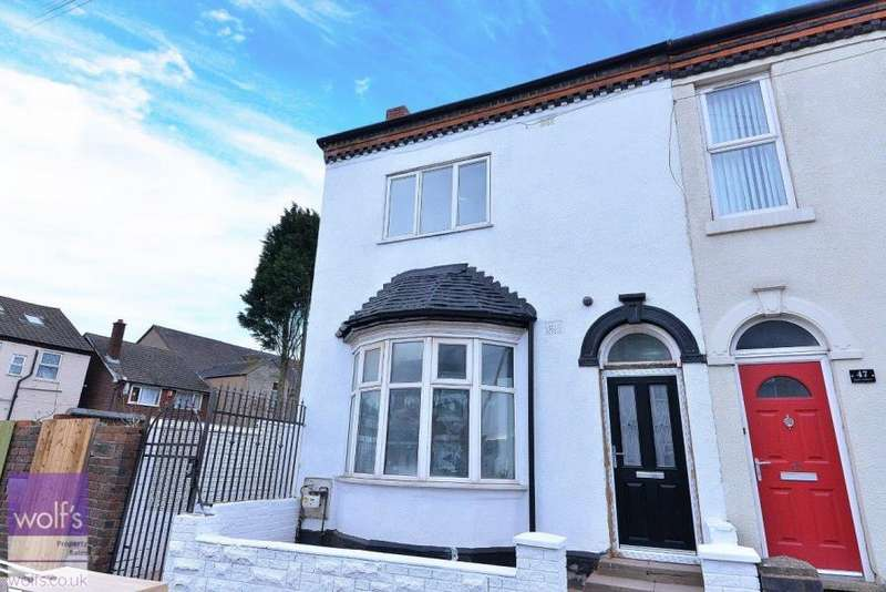 6 Bedrooms Block Of Apartments Flat for sale in Hope Street, West Bromwhich, B70