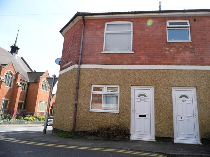 3 Bedrooms End Of Terrace House for sale in King Street, Kettering, NN16 8QR