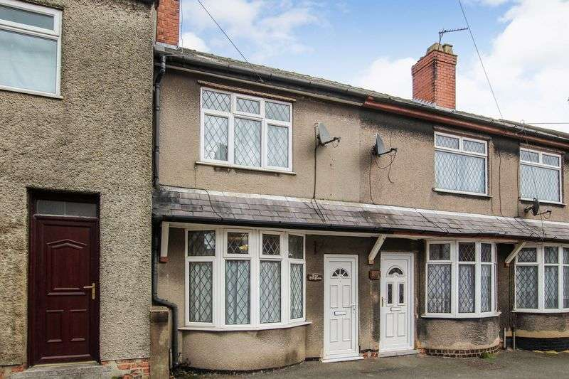 2 Bedrooms Terraced House for sale in The Green, Alfreton