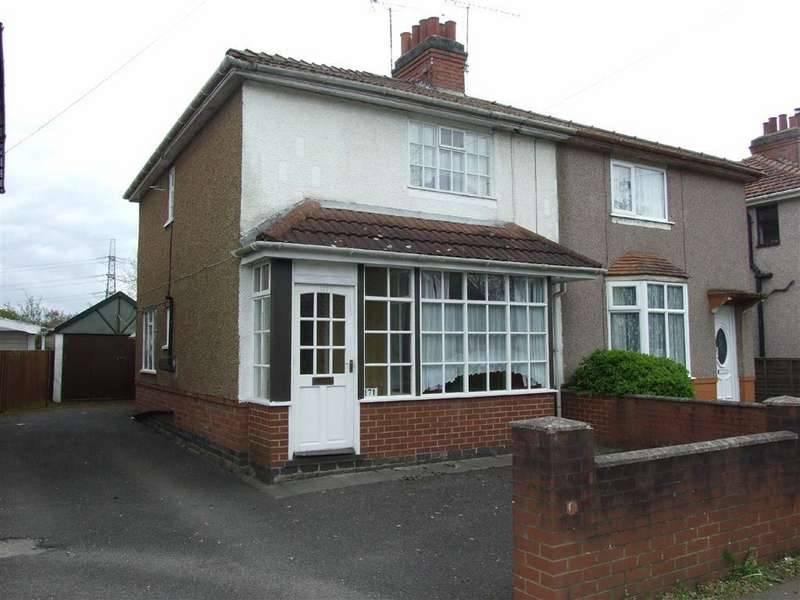 2 Bedrooms Semi Detached House for sale in Smorrall Lane, Bedworth