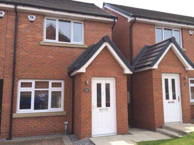 2 Bedrooms Semi Detached House for sale in LINTHORPE AVENUE, SEAHAM, SEAHAM DISTRICT