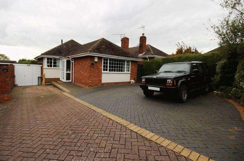 3 Bedrooms Bungalow for sale in Keats Close, SEDGLEY