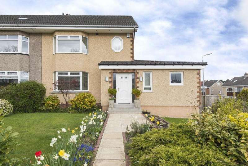 3 Bedrooms Villa House for sale in 76 Inverary Drive, Bishopbriggs, Glasgow, G64 3LA
