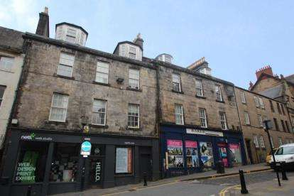2 Bedrooms Flat for sale in Baker Street, Stirling