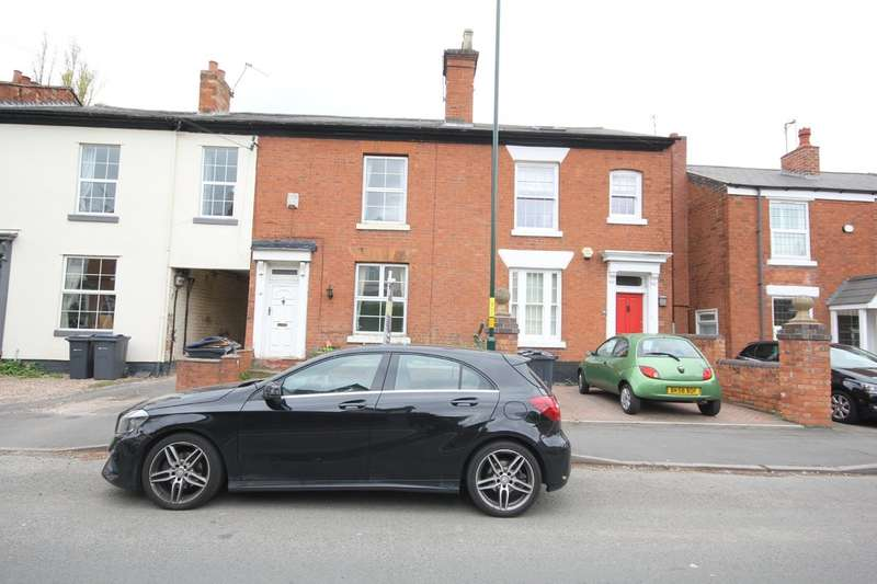 4 Bedrooms Terraced House for rent in Greenfield Road, Harborne, B17