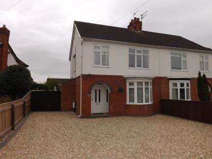 3 Bedrooms Semi Detached House for sale in Grimsby Road, Louth, Lincolnshire, England