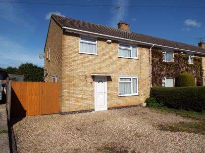 3 Bedrooms House for sale in Horsewell Lane, Wigston, Leicestershire