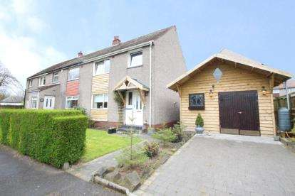 3 Bedrooms End Of Terrace House for sale in Geelong Gardens, Lennoxtown, Glasgow, East Dunbartonshire