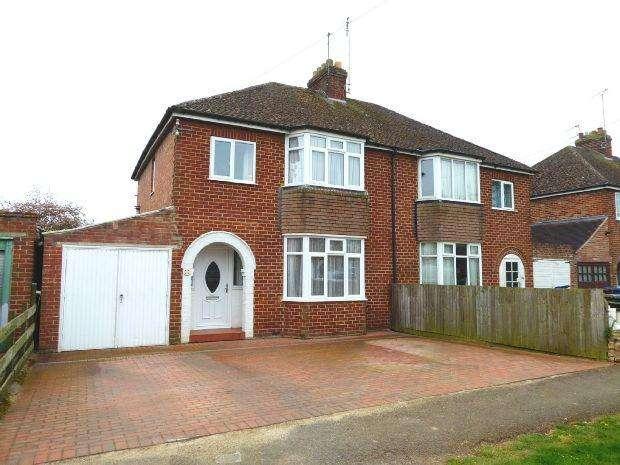 3 Bedrooms Semi Detached House for sale in Grange Road, Banbury
