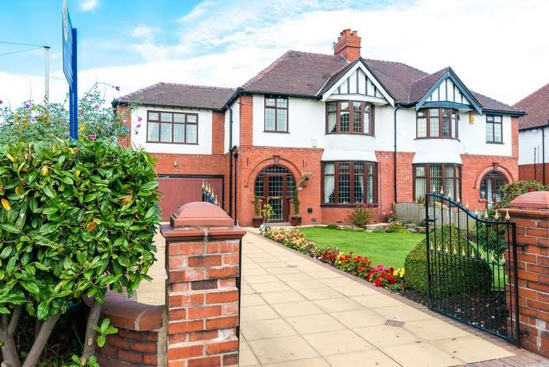 4 Bedrooms Semi Detached House for sale in St Helens Road, Eccleston Park, Prescot