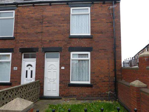 2 Bedrooms End Of Terrace House for sale in West Avenue, Barnsley