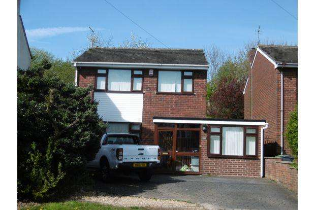 3 Bedrooms House for sale in POOLES LANE, WILLENHALL