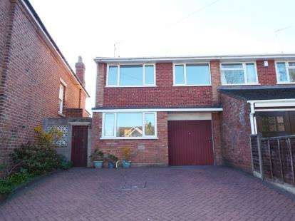 4 Bedrooms Semi Detached House for sale in High Park Avenue, Stourbridge, West Midlands