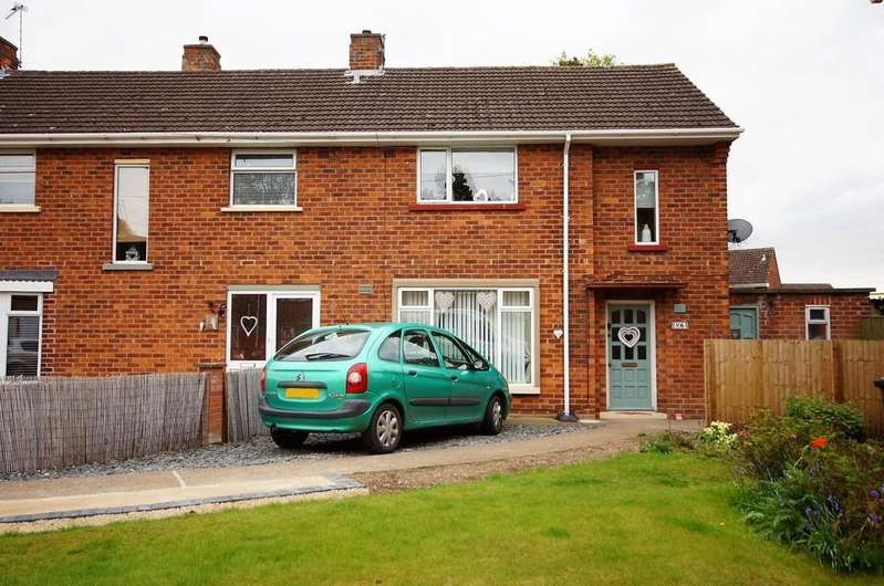 2 Bedrooms End Of Terrace House for sale in Keadby Close, Lincoln
