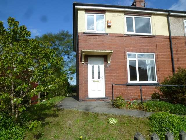 3 Bedrooms End Of Terrace House for sale in For sale Green Lane , Middleton M24 2NF