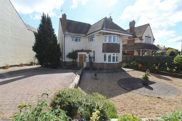 3 Bedrooms Detached House for sale in Church Road, Hartshill, Nuneaton