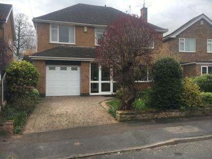 4 Bedrooms Detached House for sale in Shepherds Wood Drive, Aspley, Nottingham, Nottinghamshire