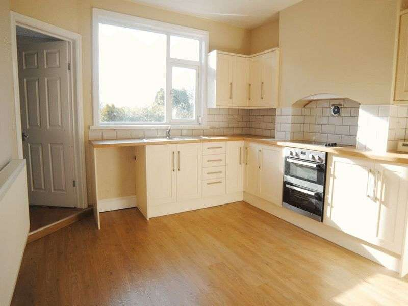 2 Bedrooms Terraced House for sale in Wharf Terrace, Madeley Heath, CW3 9LW