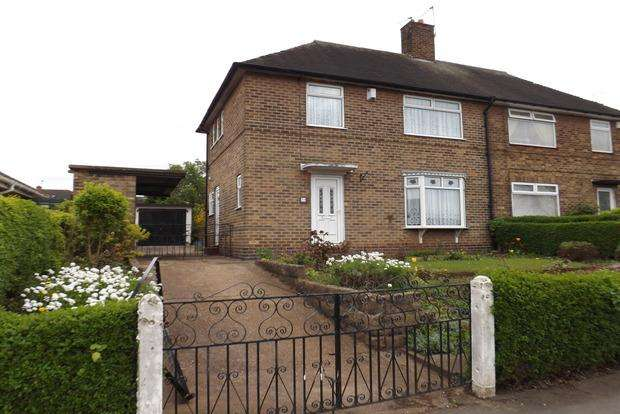 3 Bedrooms Semi Detached House for sale in Westleigh Road, Strelley, Nottingham, NG8