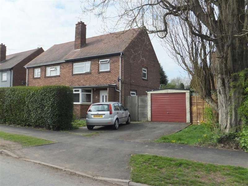 3 Bedrooms Semi Detached House for sale in Sorrell Road, Hilltop, Nuneaton, Warwickshire, CV10