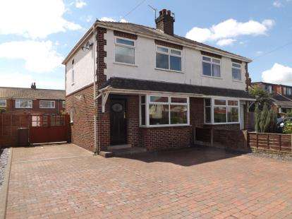3 Bedrooms Semi Detached House for sale in Leyland Road, Lostock Hall, Preston, Lancashire, PR5