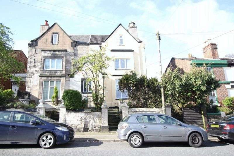 5 Bedrooms Semi Detached House for sale in Whetstone Lane, Birkenhead, Wirral
