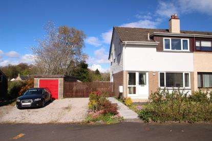 3 Bedrooms Semi Detached House for sale in Maclay Avenue, Kilbarchan