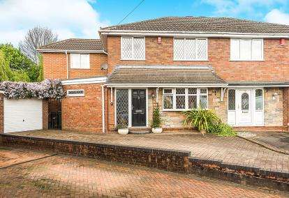 4 Bedrooms Semi Detached House for sale in Margaret Close, Quarry Bank, Brierley Hill, West Midlands