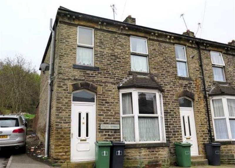 3 Bedrooms End Of Terrace House for sale in Cross Street, Dewsbury, WF12