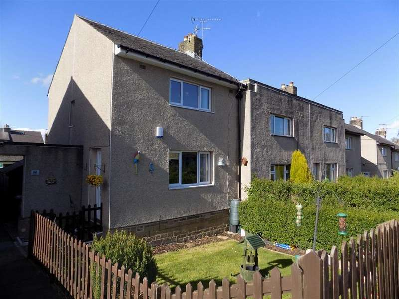 2 Bedrooms End Of Terrace House for sale in Brian Street, Lindley, Huddersfield, HD3