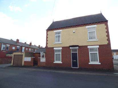 2 Bedrooms End Of Terrace House for sale in Ibbottson Street, Agbrigg, West Yorkshire, Wakefield