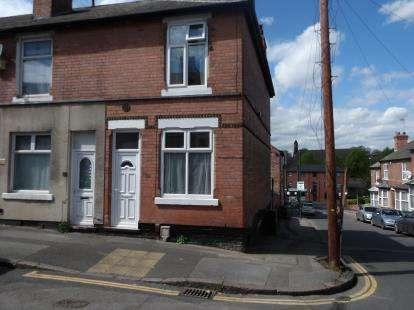 2 Bedrooms End Of Terrace House for sale in Spalding Road, Sneinton, Nottingham, Nottinghamshire