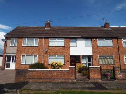3 Bedrooms Terraced House for sale in Chillaton Road, Whitmore Park, Coventry