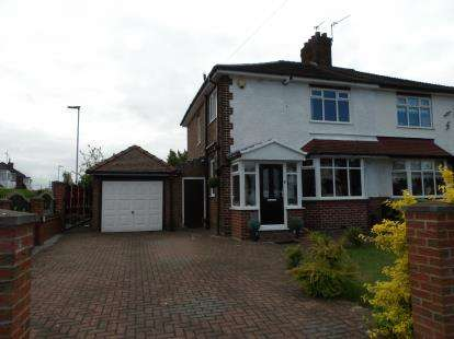 3 Bedrooms Semi Detached House for sale in Liverpool Road, Great Sankey, Warrington, Cheshire, WA5