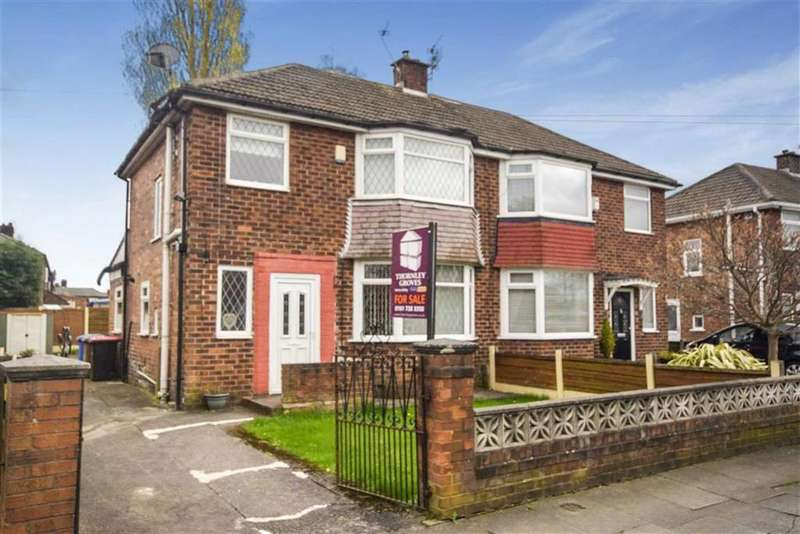 3 Bedrooms Semi Detached House for sale in Chelford Drive, Swinton