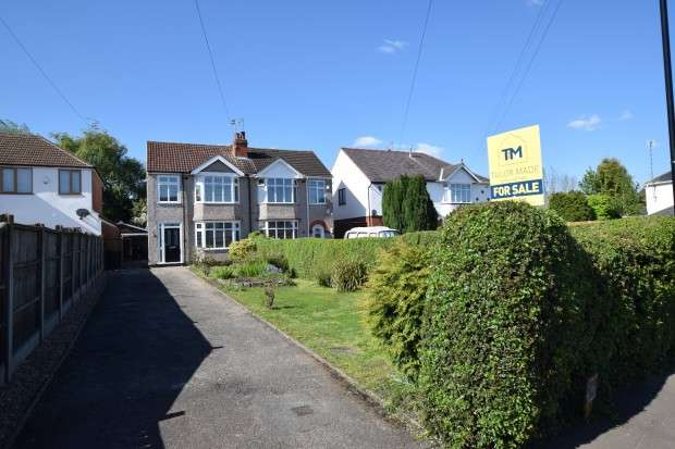3 Bedrooms Semi Detached House for sale in High Street, Coventry, CV6